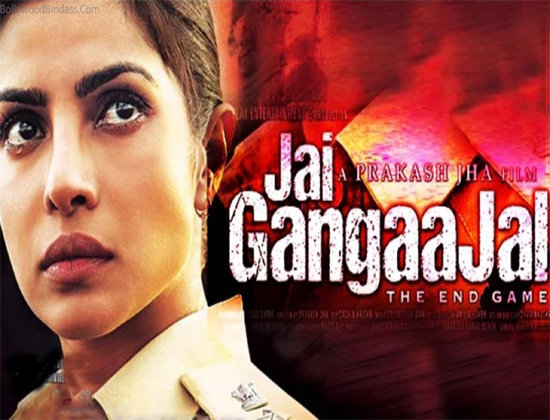 Download Film Gangaajal 2003